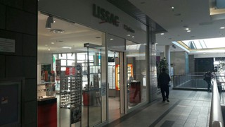 Photo du 12 septembre 2017 12:14, Lissac L' Opticien Perpignan, 35 Boulevard Saint-Assiscle, El centre del mon ( gare TGV), 66000 Perpignan, France
