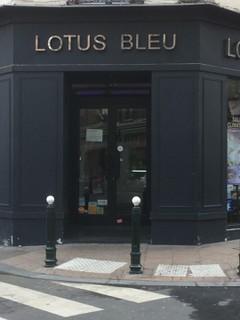 Foto vom 15. November 2017 12:00, Lotus Bleu, 107 Rue Jean Jaurès, 92800 Puteaux, France