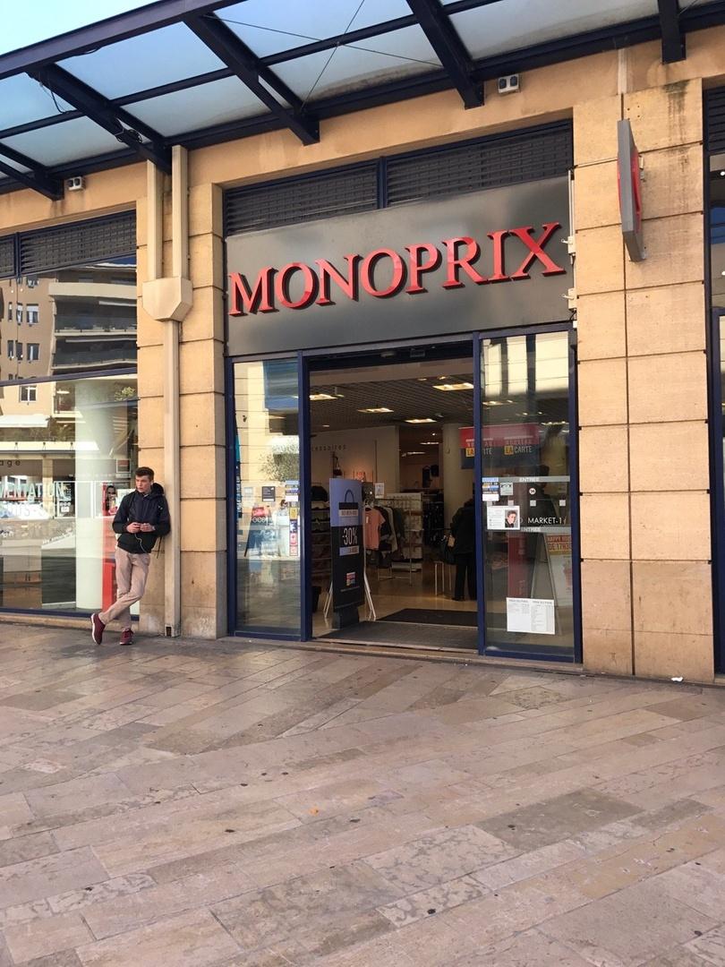 Foto vom 1. März 2017 12:46, MONOPRIX, 515 Avenue Max Juvénal, 13100 Aix-en-Provence, Frankreich