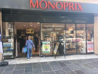 Photo du 21 septembre 2017 13:04, MONOPRIX, 164 Rue du Temple, 75003 Paris, Francia