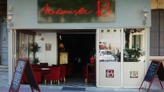 Photo du 15 septembre 2017 08:00, Mademoiselle B : restaurant à Narbonne, 32 Boulevard Frédéric Mistral, 11100 Narbonne, France