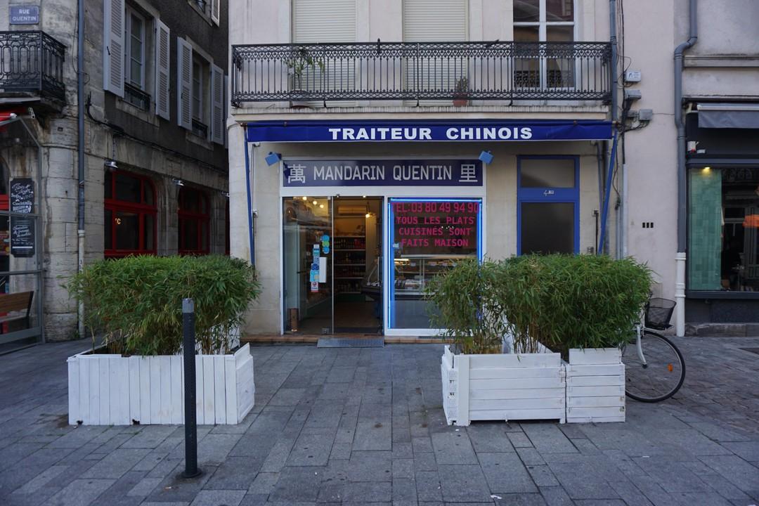 Foto vom 5. November 2017 11:07, Mandarin Quentin, 4 Bis Rue Quentin, 21000 Dijon, Frankreich