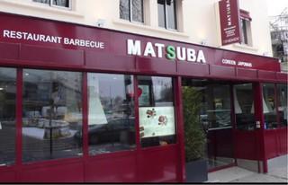 Foto del 16 de octubre de 2017 13:04, Matsuba, 37 Avenue Corentin Cariou, 75019 Paris, France
