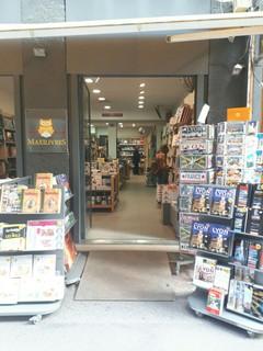 Photo du 12 septembre 2017 13:39, Maxilivres, Rue Victor Hugo, 69002 Lyon, France