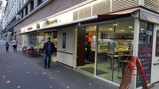 Photo of the November 4, 2017 2:37 PM, Mie & Cie, 7 Rue du Mondial 1998, 93210 Saint-Denis, France