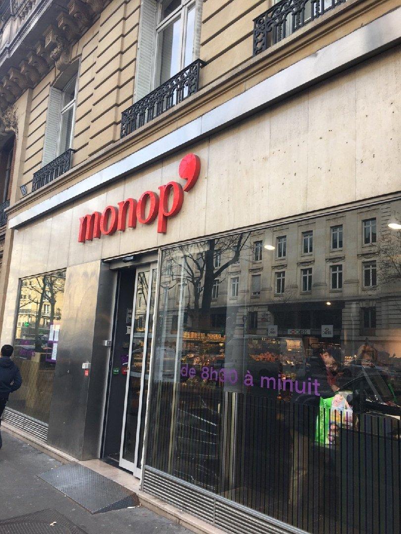 Foto del 24 de febrero de 2017 9:36, Monoprix, 89 Avenue Kléber, 75116 Paris, Frankreich