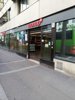 Photo of the May 4, 2018 6:34 AM, Monop', 67 Rue Balard, 75015 Paris, France