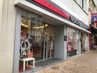 Foto vom 7. März 2017 18:00, Nocibé, 39 Rue Lecampion, 50400 Granville, France