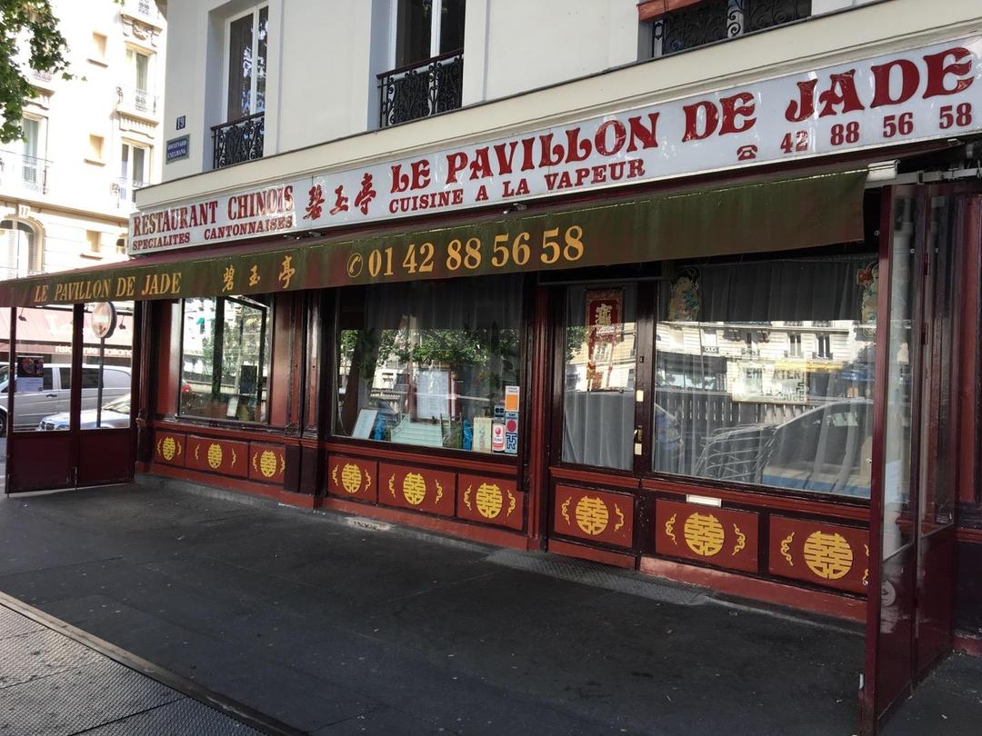 Photo of the June 5, 2017 2:37 PM, Nouveau Pavillon de Jade, 19 Boulevard Exelmans, 75016 Paris, France