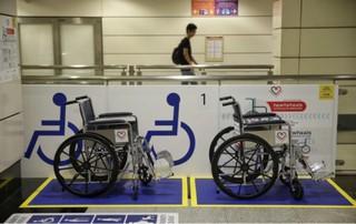Photo du 11 novembre 2017 07:06, Outram Park MRT station, Outram Park Singapore