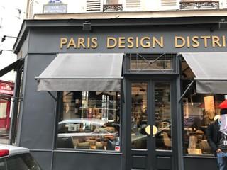 Foto vom 13. September 2017 11:44, Paris Design District, 214 Rue de Grenelle, 75007 Paris, France