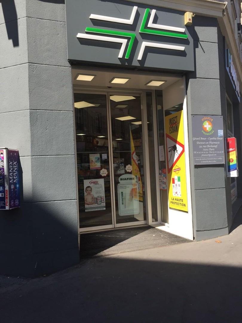Foto del 8 de febrero de 2018 16:11, Pharmacie Amar, 39 Rue Oberkampf, 75011 Paris, Francia