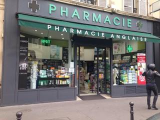 Photo of the June 12, 2018 2:59 PM, Pharmacie BENILOUCHE Ruth, 2 Rue de Compiègne, 75010 Paris, France