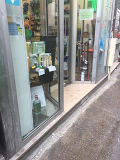 Foto vom 8. Februar 2018 15:41, Pharmacie Berthelot-Fourreau, 28 Rue du Faubourg du Temple, 75011 Paris, France