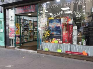 Photo du 16 mars 2018 14:55, Pharmacie Celnik, 116 Avenue Ledru-Rollin, 75011 Paris, France