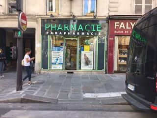 Photo du 20 mars 2018 14:21, Pharmacie du Carreau du Temple, 191 Rue du Temple, 75003 Paris, France