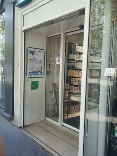 Photo of the June 30, 2018 9:07 AM, Pharmacie Fregiere, 238 Rue du Faubourg Saint-Antoine, 75012 Paris, France