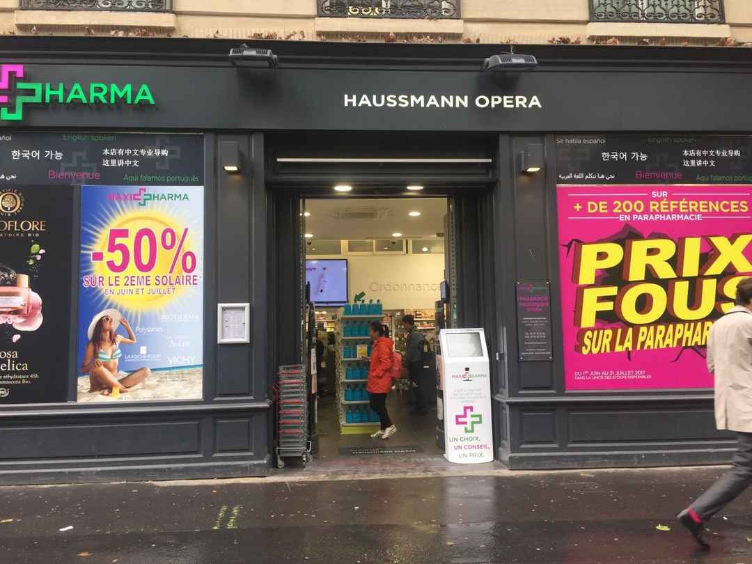 Photo du 6 juin 2017 13:57, Pharmacie Haussmann Opéra, 19 Boulevard Haussmann, 75009 Paris, France