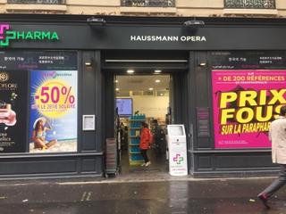 Photo du 6 juin 2017 13:57, Haussmann Opera pharmacy, 19 Boulevard Haussmann, 75009 Paris, Frankreich