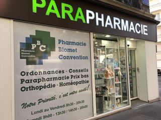 Photo of the June 23, 2017 3:17 PM, Pharmacie Le Corre, 182 Rue de la Convention, 75015 Paris, Francia