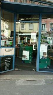 Photo of the April 13, 2018 8:28 AM, Pharmacie Nigoghossian Michel, 60 Cours Emile Zola, 69100 Villeurbanne, Frankreich