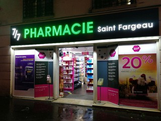 Photo of the January 4, 2018 4:20 PM, Pharmacie Saint Fargeau, 112 Avenue Gambetta, 75020 Paris, France