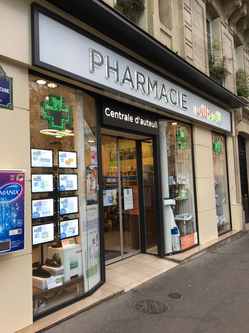 Photo of the March 15, 2017 3:58 PM, Pharmacie centrale d'Auteuil well&well, 122 Rue Jean de la Fontaine, 75016 Paris, France