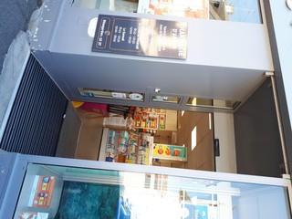 Foto del 1 de agosto de 2018 14:57, Pharmacie d'Arvor, 12 Rue des 4 Frères Le Roy/Quéret, 56260 Larmor-Plage, France