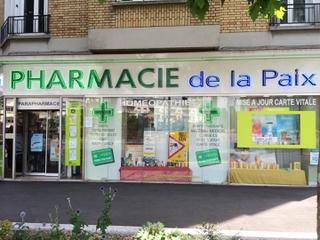 Photo du 22 juin 2017 12:32, Pharmacie de la Paix, 7 Avenue Léon Bourgeois, 92150 Suresnes, France