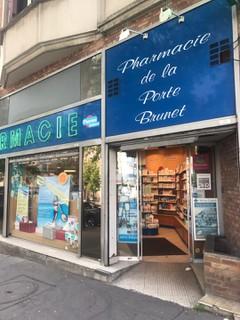 Photo of the May 24, 2018 9:07 AM, Pharmacie de la Porte Brunet, 2 Avenue de la Porte Brunet, 75019 Paris, France