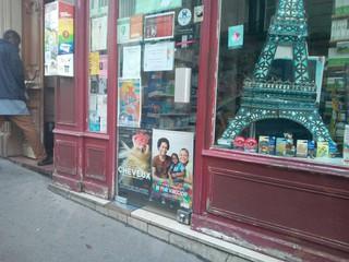 Foto vom 20. März 2018 15:49, Pharmacie des Trois Frères - Montmartre - english/deutsch/castellano/catala, 20 Rue des Trois Frères, 75018 Paris, France