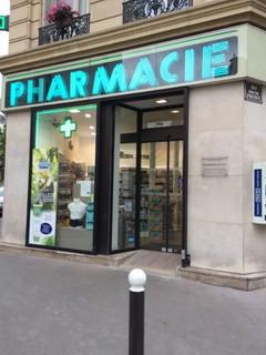 Photo du 20 mars 2018 15:18, Pharmacie du 17e, 80 Rue de Prony, 75017 Paris, France