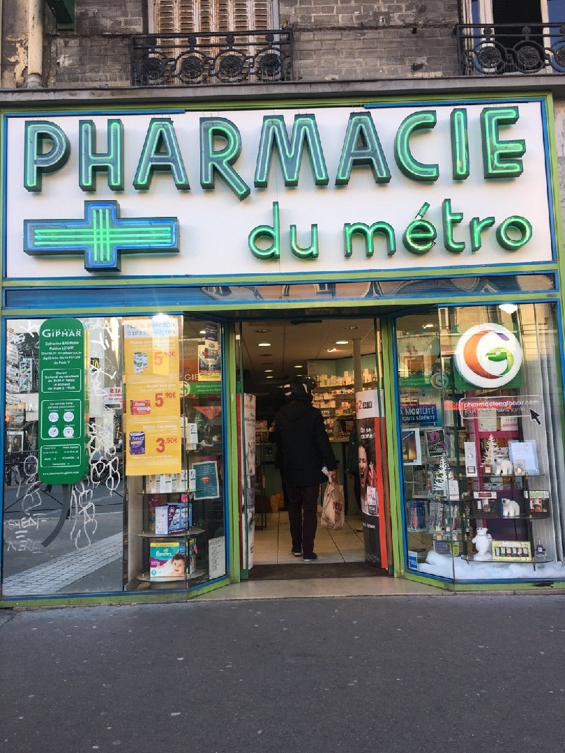Photo of the December 3, 2016 2:11 PM, METRO PHARMACY, 2 Boulevard de la Liberté, 93260 Les Lilas, France