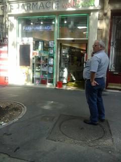 Photo of the March 20, 2018 3:05 PM, Pharmacie japkowicz, 121 Avenue Gambetta, 75020 Paris, France