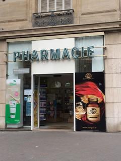 Photo du 20 mars 2018 15:17, Pharmacy Prony, 53 Rue de Prony, 75017 Paris, France