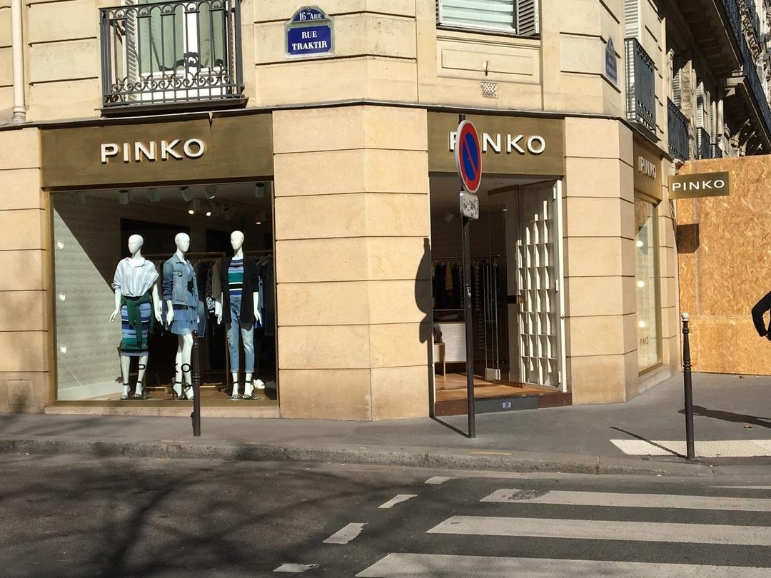 Photo du 16 mars 2017 13:06, Pinko, Av. Victor Hugo 12 / 14, Pinko Boutique, 75116 Paris, France
