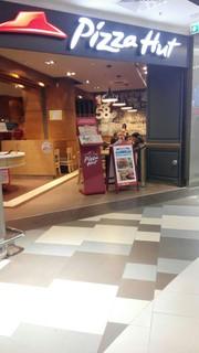 Photo du 21 novembre 2017 10:24, Pizza Hut, Calea Vitan 55-59, București 031281, Rumanía