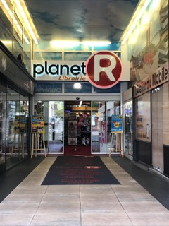 Photo du 4 octobre 2017 10:50, Planet'R, 4 Rue Maréchal Leclerc, 50000 Saint-Lô, France