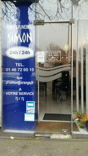 Foto vom 10. März 2017 11:18, Pompes Funèbres SIMON, 49 Avenue Paul Vaillant Couturier, 94800 Villejuif, France