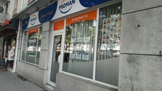 Photo du 20 septembre 2017 08:44, Proman Chambery, 32 Quai de Verdun, 73000 Chambéry, France