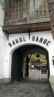 Photo du 20 novembre 2017 10:37, Restaurant Hanu' lui Manuc, Strada Franceză 62-64, București 030106, Roumanie
