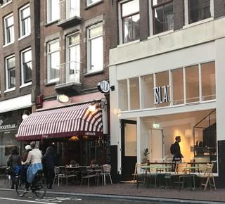 Foto vom 27. September 2017 13:23, SLA Haarlemmerdijk, Haarlermmerdijk 50-h, 1013 JE Amsterdam, Pays-Bas