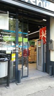 Photo of the June 9, 2017 1:20 PM, Auchan Supermarché Paris Batignolles, 7-9 Boulevard des Batignolles, 75008 Paris, France