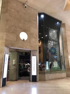 Photo of the May 23, 2017 1:09 PM, Starbucks, Musee de Louvre - Carrousel du Louvre, 99 Rue de Rivoli, 75001 Paris, France