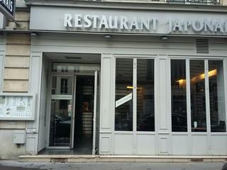 Foto vom 4. November 2017 10:25, Sushi Odéon, 9 Rue Danton, 75006 Paris, France