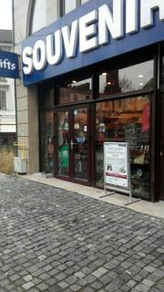Photo du 20 novembre 2017 10:27, The Souvenir Shop, Strada Franceză 58, București 030167, Romania