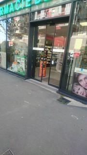 Photo du 14 novembre 2017 13:18, Pharmacie de l'université, Boulevard des Provinces Françaises, 92000 Nanterre, France