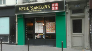 Foto vom 27. November 2017 10:10, Végé'Saveurs, 29 Rue de Charenton, 75012 Paris, France