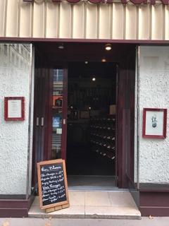 Foto del 7 de septiembre de 2017 8:09, Vins Dominique Augagneur, 55 Cours Vitton, 69006 Lyon, France