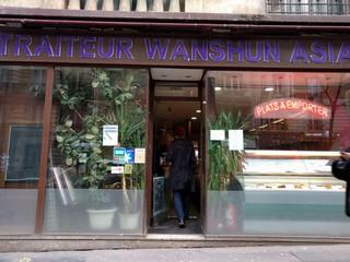 Foto vom 19. Dezember 2017 11:51, Wan Shun, 328 Rue des Pyrénées, 75020 Paris, France